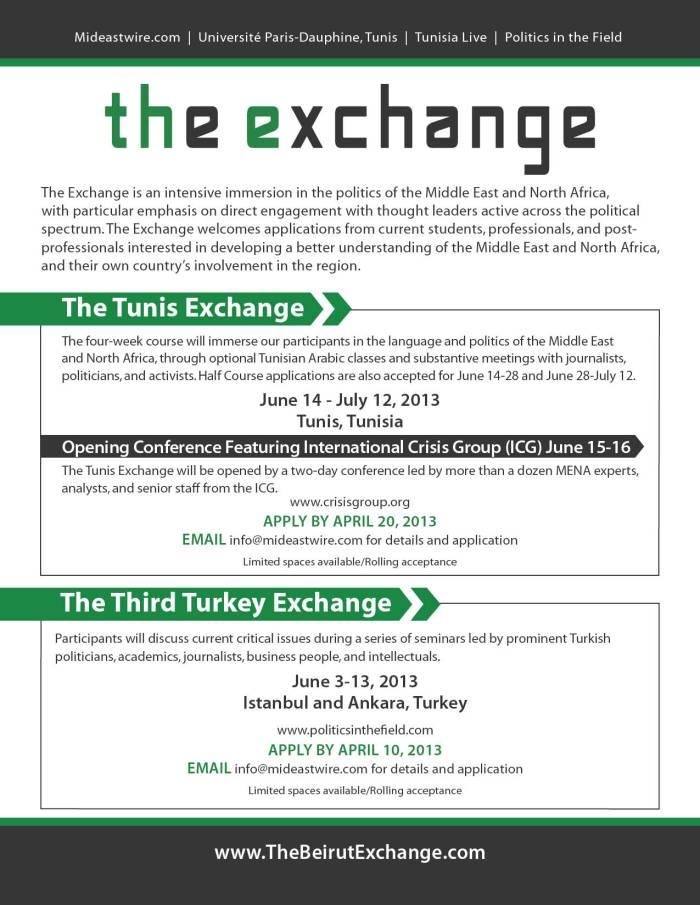 TheExchange-FINAL-POSTER